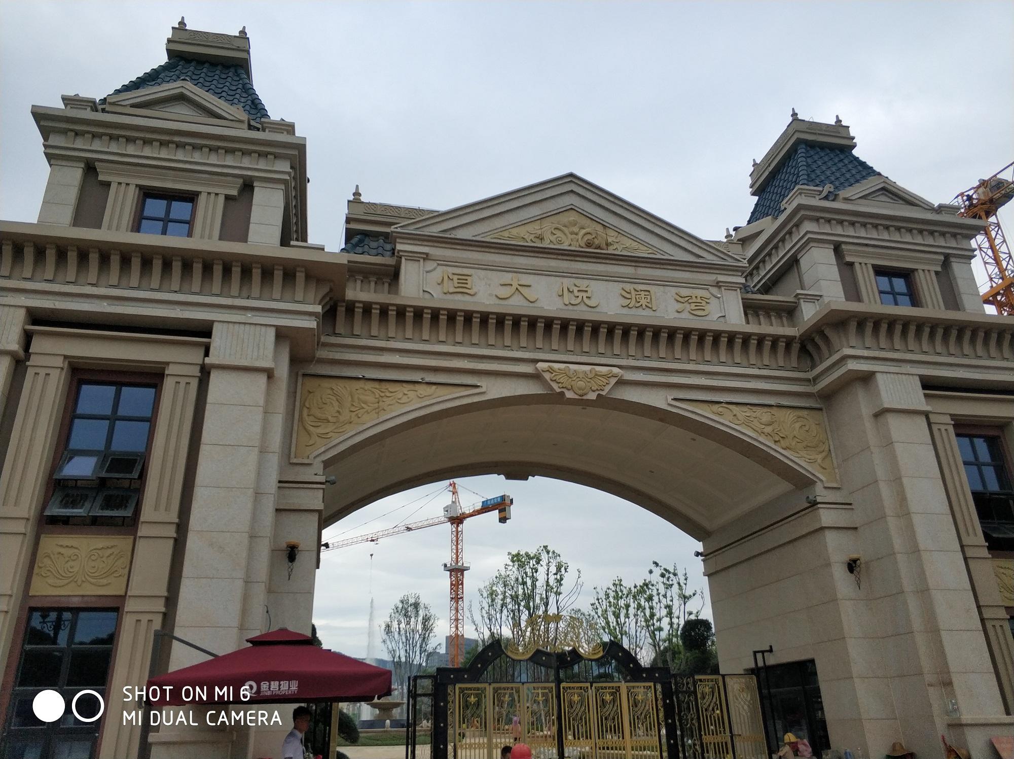 项目案例:广西恒大悦澜湾