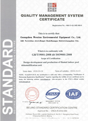 质量体系认证(英文)